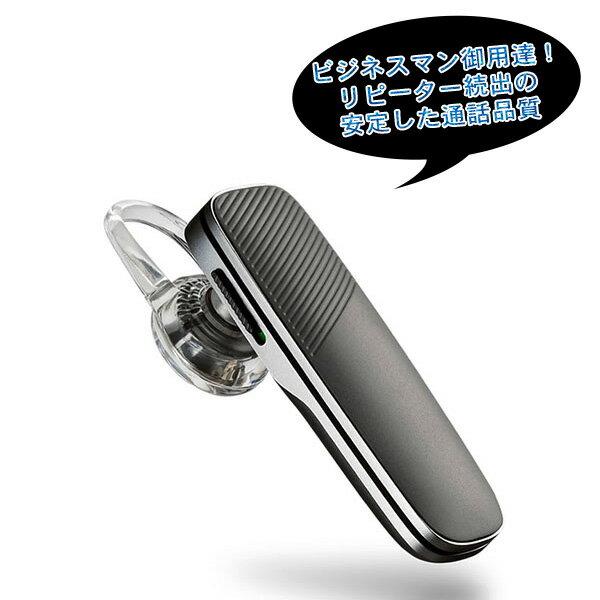 スマートフォン・タブレット, ヘッドセット・イヤホンマイク  Bluetooth Plantronics Explorer 500 1