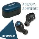完全ワイヤレスイヤホン Noble audio FALCON 【NOB-FALCON】マイク付き イヤホン Bluetooth 完全独立型 フルワイヤレスイヤホン【送料無料】・・・