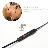 【Bluetoothワイヤレスイヤホン】TaoTronicsTT-BH07