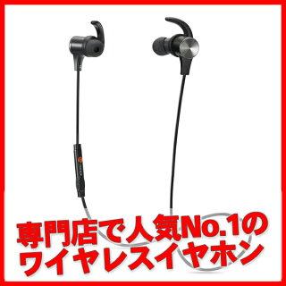 【Bluetoothワイヤレスイヤホン】TaoTronics TT-BH07 ブラック