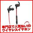 【新製品】TaoTronics TT-BH07 レッド Bluetoothワイヤレスイヤホン(イヤフォン)