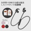 【中古】SONY 密閉型ノイズキャンセリングヘッドホン リモコン・マイク付 MDR-10RNC
