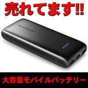 モバイル バッテリー ブラック コンパクト チャージャー