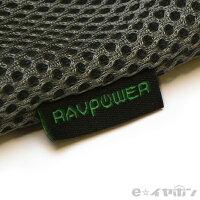 【マツコの知らない世界で紹介されたモバイルバッテリー】RAVPower(ラブパワー)RP-PB052モバイルバッテリーホワイト22000mAh薄型超コンパクト急速充電可能軽量412gチャージャーiSmart機能搭載iPhone/iPad/Xperia/Galaxy/Android対応