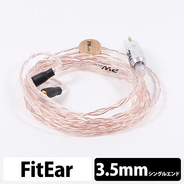 ヘッドホン・イヤホン用アクセサリー, リケーブル  PW AUDIO Copper Fitear 3.5mm Single3.5mm FitEar 2Pin 6
