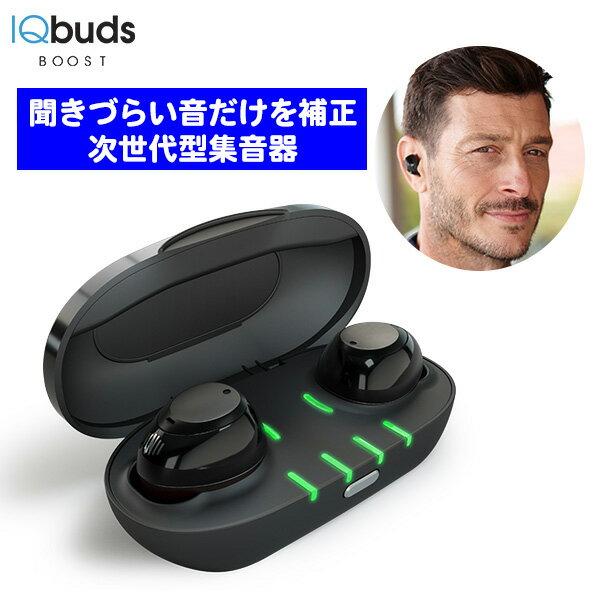 オーディオ, ヘッドホン・イヤホン Nuheara IQbuds BOOST NUH-IQBUDS-BOOST Bluetooth