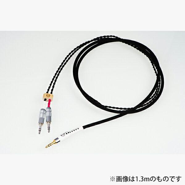 【お取り寄せ】Brise Audio STD001 [3.5mm 3極x2-3.5mm3極 2.5m]ヘッドホンリケーブル:eイヤホン