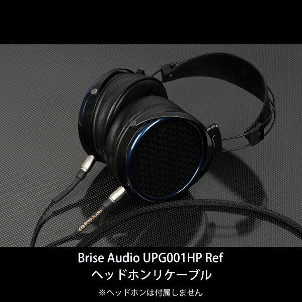 【ご予約受付中】Brise Audio UPG001HP Ref. MrSpeakers対応ヒロセコネクタ(高耐久タイプ)-4極XLR 2.5mヘッドホンケーブル【7月発売予定】:eイヤホン