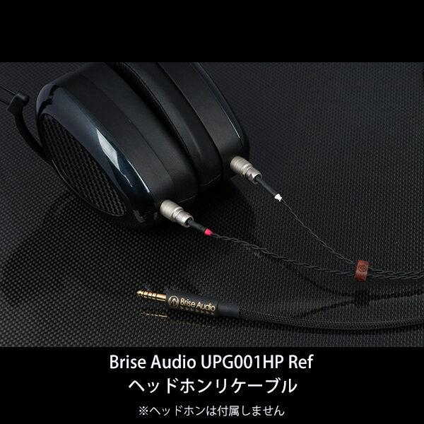 【ご予約受付中】Brise Audio UPG001HP Ref. MrSpeakers対応ヒロセコネクタ(高耐久タイプ)-OFC Pentaconn(4.4mm) 2.5mヘッドホンケーブル【7月発売予定】:eイヤホン