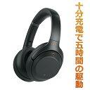 【最新モデル】 SONY ソニー WH-1000XM3BM ブラック 【送料無料】 ノイズキャンセリング機能搭載 Bluetooth ワイヤレス ヘッドホン ノイキャン ブルートゥース ヘッドフォン 【1年保証】