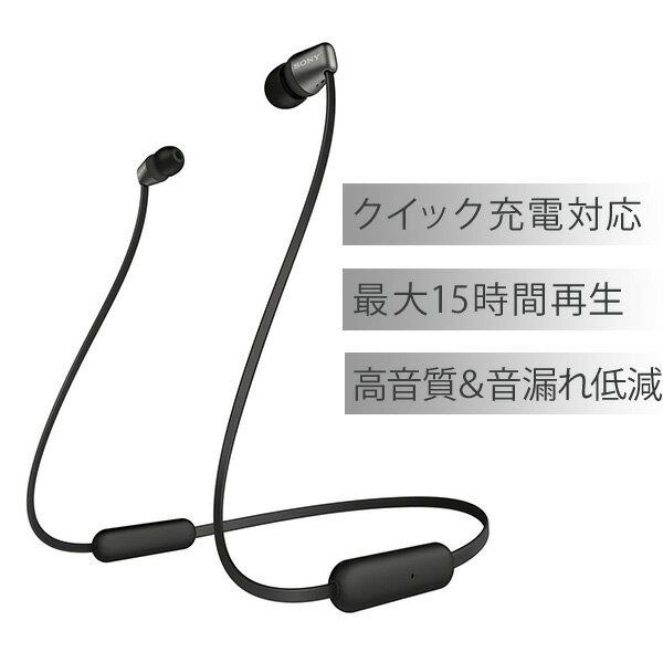 オーディオ, ヘッドホン・イヤホン Bluetooth iPhone SONY WI-C310 BC 1