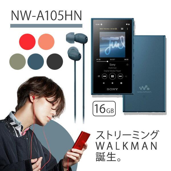 ポータブルオーディオプレーヤー, デジタルオーディオプレーヤー 2019 SONY NW-A105HN LM Walkman A 16GB A100 1