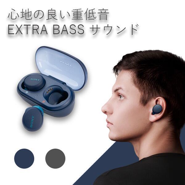 オーディオ, ヘッドホン・イヤホン  SONY WF-XB700 LZ Bluetooth IPX4