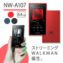 【2019年モデル】 SONY ソニー ウォークマン NW-A107 RM レッド Walkman ウォークマン 本体 Aシリーズ 6...