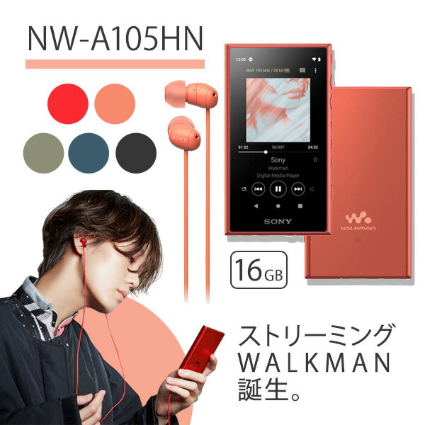 ポータブルオーディオプレーヤー, デジタルオーディオプレーヤー 2019 SONY NW-A105HN DM Walkman A 16GB A100 1