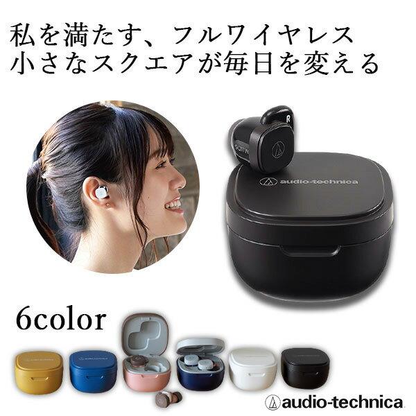 オーディオ, ヘッドホン・イヤホン  audio-technica ATH-SQ1TW BK android iPhone Bluetooth