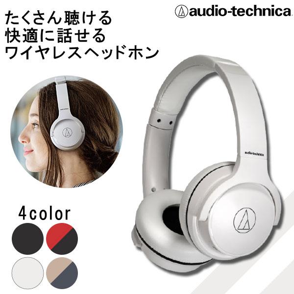 軽量ワイヤレスヘッドフォン「ATH-S220BT」