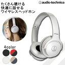 audio-technica ATH-S220BT WH ホワイト ワイヤレス ヘッドホン Bluetooth マイク付き オーディオテクニカ 低遅延 軽量 【送料無料】