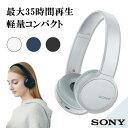 SONY ソニー Bluetooth ワ