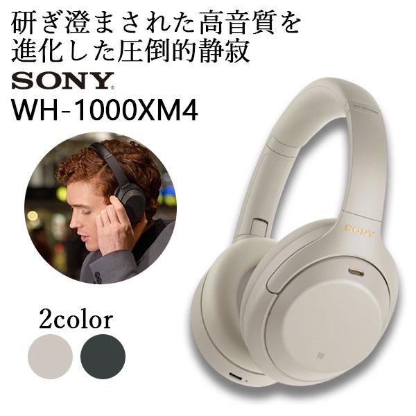 オーディオ, ヘッドホン・イヤホン  SONY Bluetooth WH-1000XM4 SM ANC