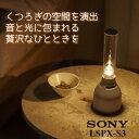 SONY ソニー グラスサウンドスピーカー LSPX-S3【