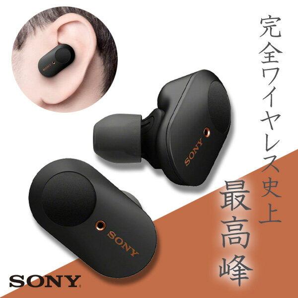 オーディオ, ヘッドホン・イヤホン SONY WF-1000XM3 BM iPhone Bluetooth
