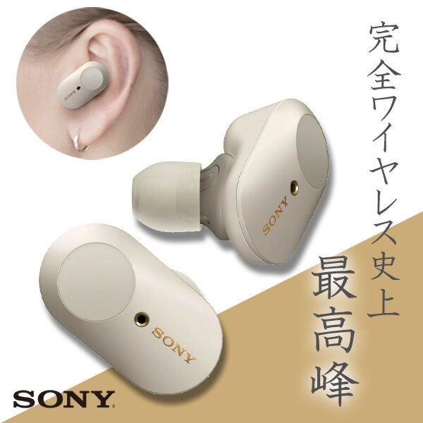 オーディオ, ヘッドホン・イヤホン SONY WF-1000XM3 SM iPhone Bluetooth