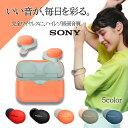 【在庫限り】イヤホン Bluetooth ワイヤレス SONY ソニー WF-H800 DM オレンジ 完全独立型 両耳