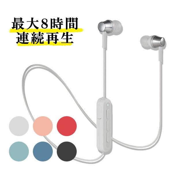 オーディオ, ヘッドホン・イヤホン  Bluetooth audio-technica ATH-CKR300BT GY iPhone7 iPhone8 iPhoneX 1