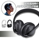 BOSE ボーズ Noise Cancelling Head...