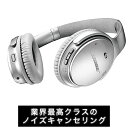 Bose ボーズ QuietComfort35 wirele...
