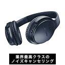 【ポイント5倍】 Bose ボーズ QuietComfort35 wireless headphon...