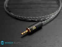 Song's-AudioUNIVERSE-MX【MMCXケーブル/イヤホン用高音質リケーブル】SHUREイヤホン/UE900s対応【送料無料】
