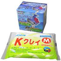 ねんどでふうりん作り(ふうりんの芯材&KクレイMセット)【あす楽】
