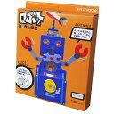 商品:ロボット貯金箱【あす楽】 930