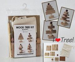 レビューキャンペーン開催中!ウッドツリー造形あそび工作キット180(簡単に作れるツリー工作セ...