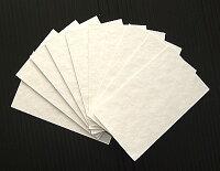 紙すき用パルプ(10枚組)