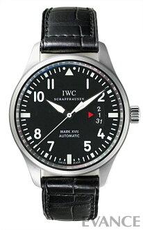 Pilot mark XVII IW326501