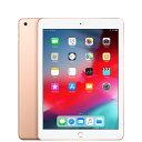 【お買い物マラソン P最大51.5倍 割引クーポン発行中】 新品 タブレット Apple iPad 第8世代 ゴールド Wi-Fiモデル 32GB 10.2インチ Retina 2160x1620表示・・・