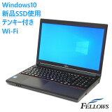 激安 中古 パソコン FELLOWSオススメ A4 ノートパソコン 只今の機種は 富士通 LIFEBOOK A553 15.6インチ 新品SSD使用 無線LAN テンキー WPS Office付き Windows10 Home 【Celeron 1000M/4GB/256GB SSD/MULTI】