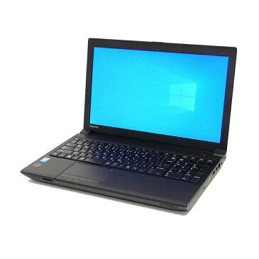 中古 パソコン 東芝 dynabook Satellite B554 訳あり 外観難あり A4 ノートパソコン 15.6インチ 高性能 テンキー 無線LAN WPS Office付き Windows10 Home 【Core i5-4200M/4GB/320GB/MULTI】