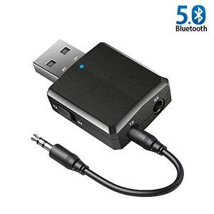 Bluetooth5.0レシーバートランスミッターオーディオレシーバー一台二役3.5mmRCAブルートゥース受信機送信機EDR対応ワイヤレス高音質再生iosiPhoneAndroid古いコンポ車載AUXスピーカー等に適用