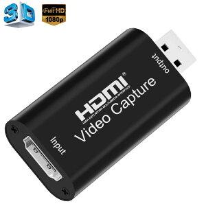 HDMIキャプチャカードHD1080Pビデオキャプチャ録画配信用、HDMIキャプチャービデオキャプチャDSLRビデオカメラミラーレスXbox360OnePS4WiiUSwitchHDVC2対応