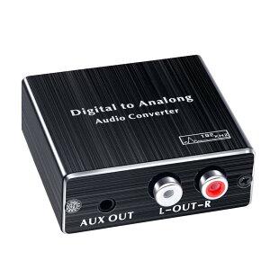 デジタルDACアナログ変換器光・同軸入力→RCA+3.5mmステレオ出力オーディオ変換器光デジタルアナログ変換DAコンバーターDigitaltoAnalogConverter高性能高音質192Khz/24bitハイレゾ音源対応
