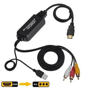 HDMItoRCA変換コンバーター3RCA/AV変換ケーブルHDMItoAVコンポジットHDMIからアナログに変換アダプタ1080P車載用対応車載モニターテレビUSB給電PS4/Switch/TV/HDTV/Xbox/PC/DVD/Blu-rayPlayer/PAL/NTSCテレビ-HDMIAVコンバータ