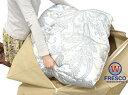 【サービス特集認定商品】布団 クリーニング 2点 丸洗い リピート フレスコ 送料無料 ( 布団 クリーニング 布団クリーニング ふとんクリーニング 布団丸洗い 羽毛布団 ふとん丸洗い 2枚 宅配 掃除)