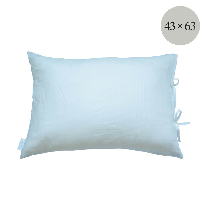ピローケース 枕カバー 43 63 『joujou in MOOR FABRIC』 フレンチリネン リボン ホワイト