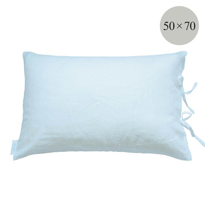 ピローケース 枕カバー 50 70 『joujou in MOOR FABRIC』 フレンチリネン リボン ホワイト