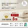 敷布団 シングル 100×210 日本製 超ボリュームタイプ【送料無料】【あす楽】