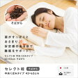 セレクト枕 中央くぼみタイプ 43×63 そばがら【送料無料】【別送品】